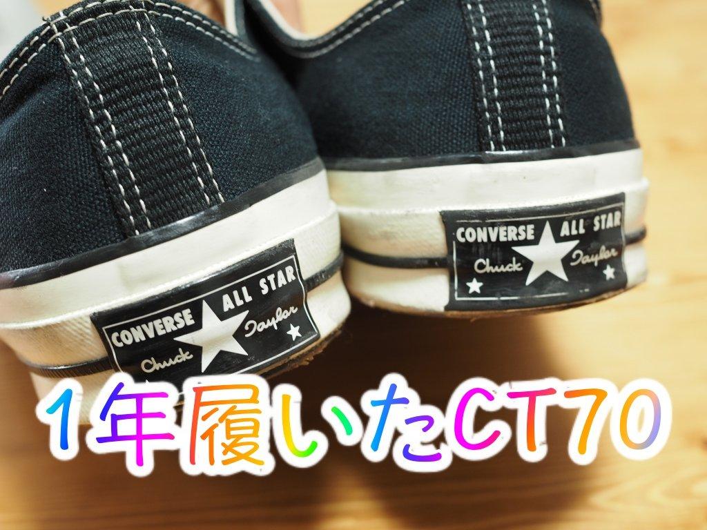 感 ct70 サイズ
